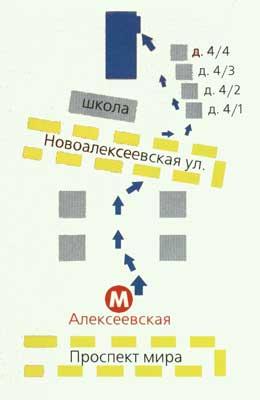 Бисер на алексеевской