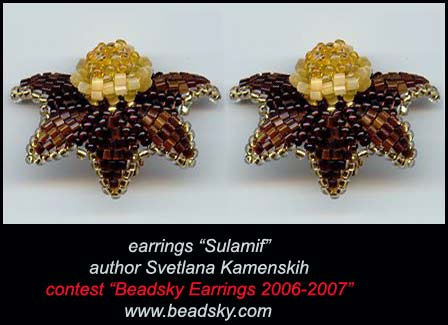 beaded earrings, author Svetlana Kamenskih, contest Beadsky Earrings 2006-2007