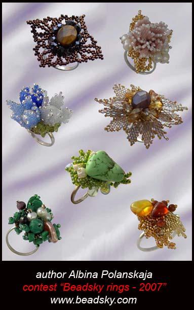 На этот раз она представила уникальную коллекцию колец из серебра и японского бисера.  Поздравляем с победой! набор...